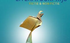 Het logo van de Bookspot Literatuurprijs