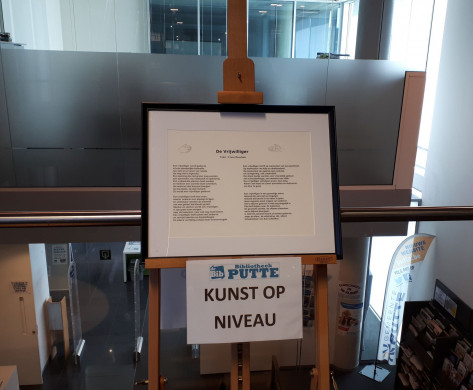 Foto van het kunstwerk van de maand: een tekst van Frans Busschots